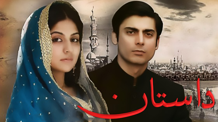 Image result for Dastaan drama