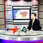 'CPEC Day' celebrated by Media Times Limited