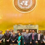 Pakistan and the UN Human Rights Council