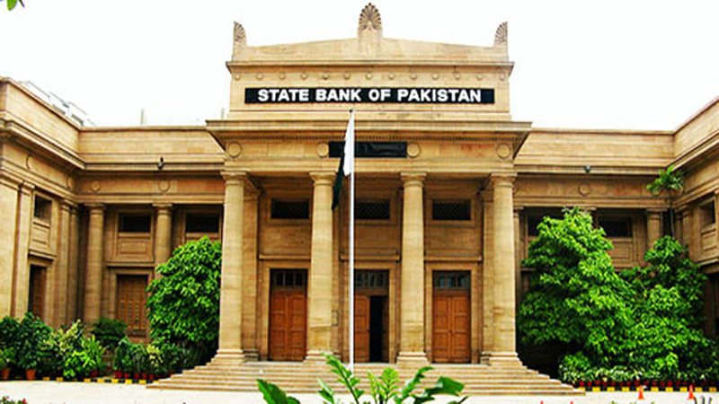 SBP increases key interest rate by 150bps to 12.25%