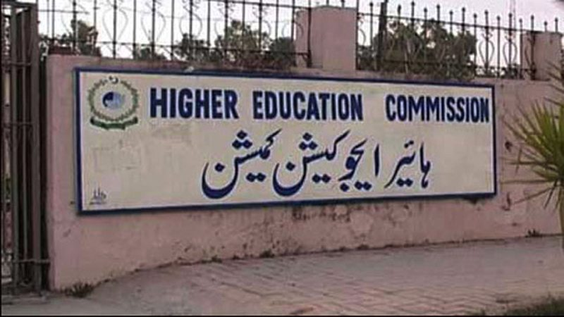 HEC to award 100 scholarships to law graduates of