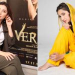 Saying 'no' at appropriate instances took me where I am today: Mahira
