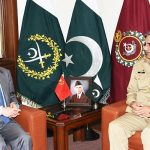 COAS meets China's assistant foreign minister
