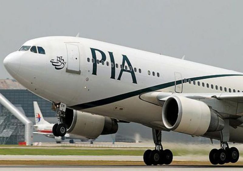 PIA resumes normal flight schedule across country - Daily Times