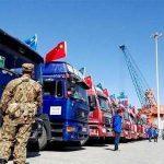 Strategising CPEC security