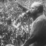 You can't kill an idea: PPP Golden Jubilee