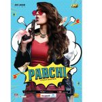 Youngsters ought to know that harassment is intolerable: Hareem Farooq