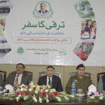 Anti-corruption seminar organised in Bahawalpur