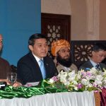 Pakistan vital component of Beijing's 'strategic calculations': China