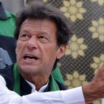 PTI to hold 'grand rally' in Islamabad to support judiciary