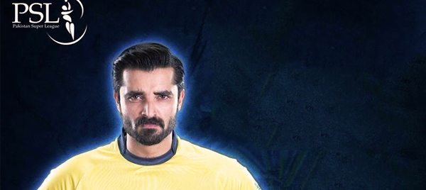 PSL gets seventh team 'Mainstreaming Militants' with Hamza Ali Abbasi as brand ambassador