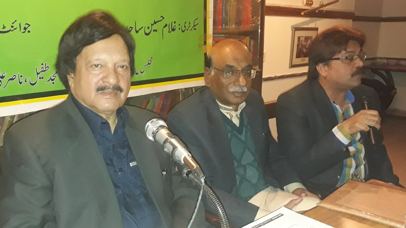 Takhleeq and Takhleeqkaar in a literary-musical evening with Dr Amjad Parvez