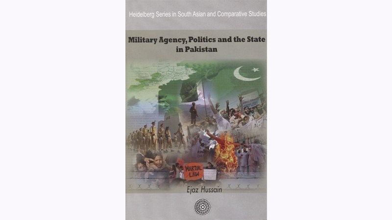 Does the rationale for military rule stand up to empirical testing?
