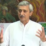 """Tareen says all allegations against him """"thrown out"""" by SC"""