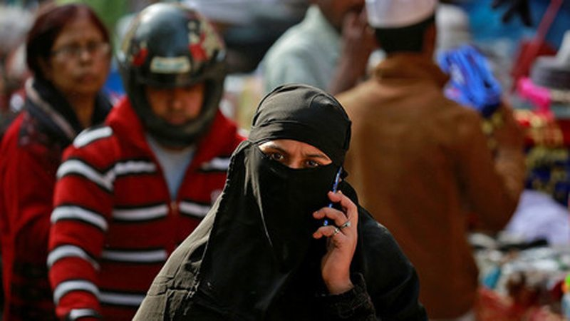 Daily islam epaper online dating 4