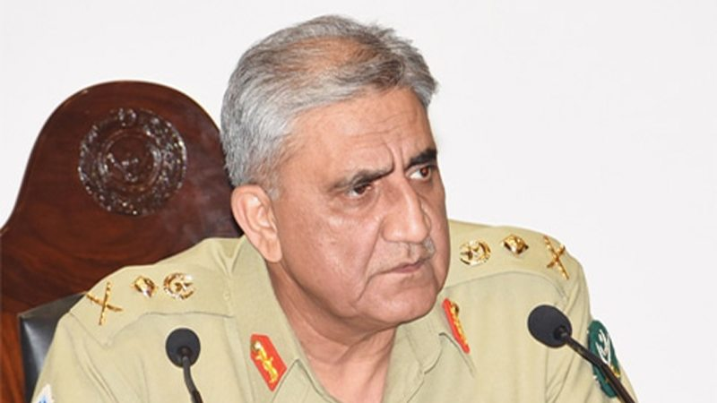 Attack an attempt to create religious discord: COAS - Daily
