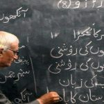 The need to revive Urdu
