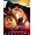 'Rangreza' — zero out of five stars'