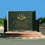 Over 1,000 jailbirds get enrolled at AIOU
