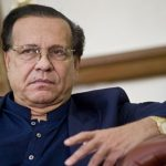 #ShaheedSalmanTaseer trends as tributes pour in