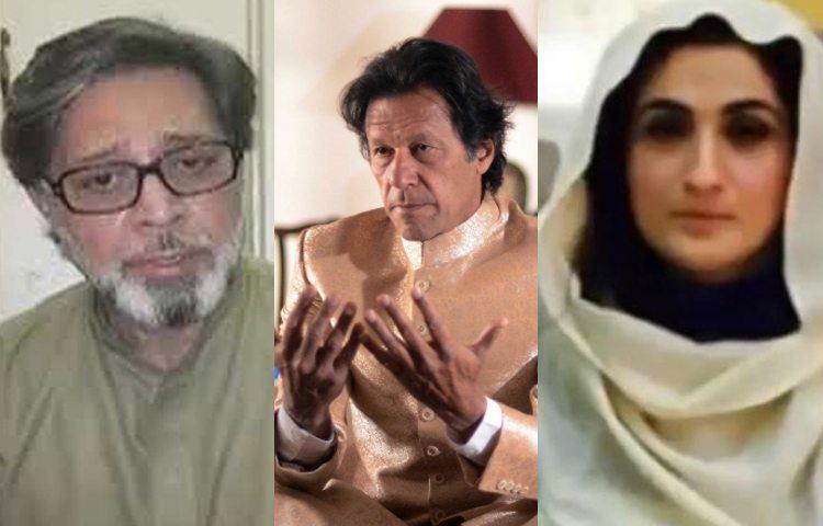 Who's Khawar Farid Maneka and why Bushra took divorce from him