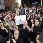 Will Iran protests yield results?