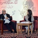 Autobiography of renowned broadcaster Aga Nasir launched posthumously