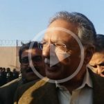 VIDEO – Pervaiz Rashid blasts Nisar outside court