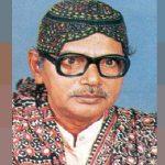 Ustad Bukhari remembered on his 88 birthday