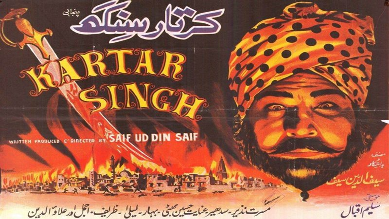 'Anti-Pakistan': Six lesser-known Pakistani movies and state's mistrust of culture