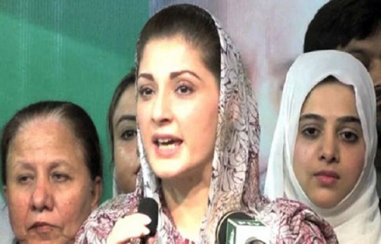 'Power show' by opp has flopped, says Maryam - Daily Times