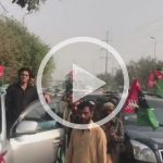 Opposition parties flock to Mall Road of Lahore for joint protest