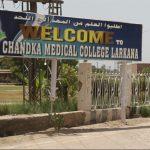 NAB initiates probe into CMCH Zakat funds allocation