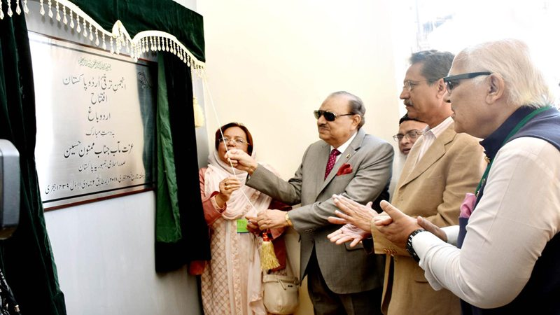 Mamnoon urges varsities to work for promotion of Urdu language