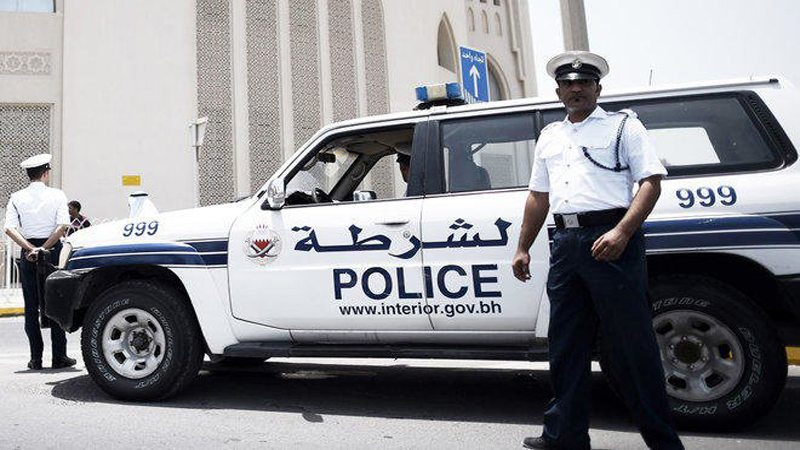 Image result for Bahrain arrests 47 charges 290 in mass crackdown