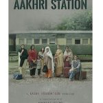 'Akhri Station' — a miniseries based on social issues