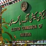 ECP bars parties from self-advertising via govt projects