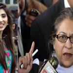 Resolution to dedicate Punjab University Law Department to Asma Jahangir's name