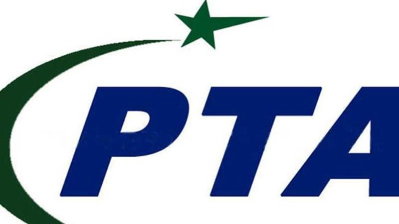 PTA to block unregistered mobile devices after June 15, 2018 - Daily