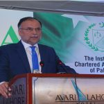 World now acknowledges Pakistan as an emerging economy: Ahsan Iqbal