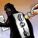Terror financing