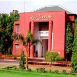 Finance Dept directs probe against Islamia University VC