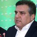 Show-cause notice issued to Daniyal Aziz