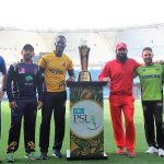 PSL3 trophy unveiled in Dubai
