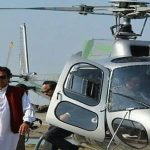 NAB begins probe into Imran's use of KP helicopter