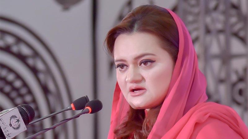 PML-N not to compromise on Nawaz's health: Maryam Aurangzeb