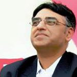 Biggest foreign investment package from Saudi Arabia soon: Asad Umar