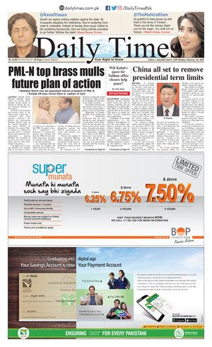 Today's E-Paper