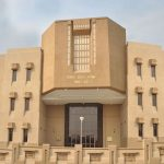 Federal Judicial Academy holds certificate awarding ceremony for superintendents