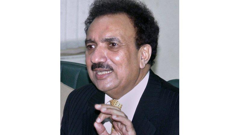 Rehman Malik takes action against NADRA for discrimination